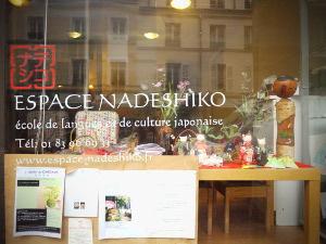 cours de japonais à paris 15 - venez apprendre le japonais - Cours Cuisine Japonaise Paris