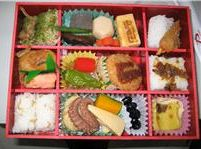cuisine japonaise - Formation Cuisine Japonaise